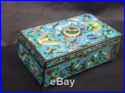 Antique Chinese Repousse Cloisonne Enamel Cigar Storage Box Humidor C. 1930's
