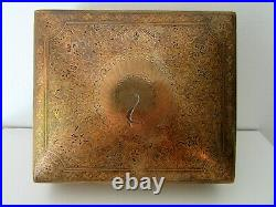 Antique Middle East Persian Bronze Embossed Damascus Cigar Box Humidor Peacock7