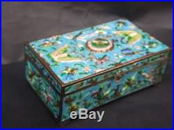 Old Chinese Repousse Cloisonner Enamel Cigar Storage Box Humidor C. 1930's